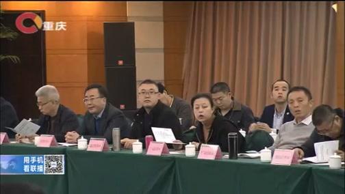 2018年12月7日今晚《重慶新聞聯播》視頻大數據智能化引領重慶民企轉型升級