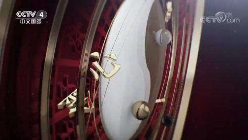 血栓狙击队 中华医药 2018.12.12 - 中央电视台 00:41:38