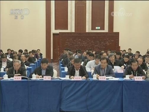[视频]胡春华出席庆祝农村改革40周年座谈会