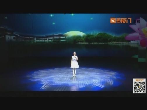 【优秀奖】林诗淇 《月光下的中国》 00:03:54