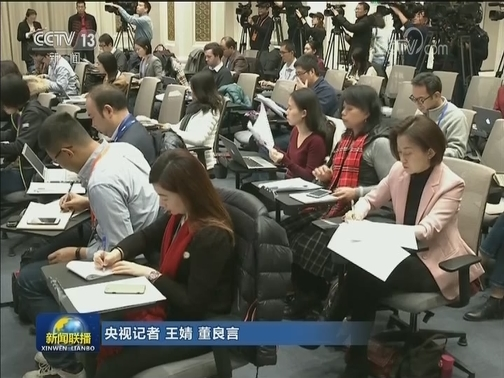 [视频]国新办中外记者见面会:专利法修正案草案准备提交审议