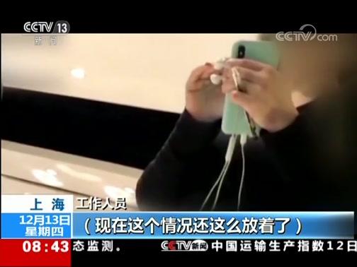 [朝闻天下]试衣镜夺命!6岁女孩被砸身亡 试衣镜无固定措施 相关部门介入
