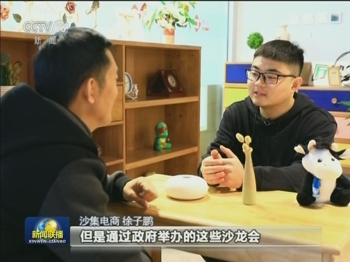 [视频]【庆祝改革开放40周年基层行·乡镇篇】江苏沙集:一条网线带来的巨变