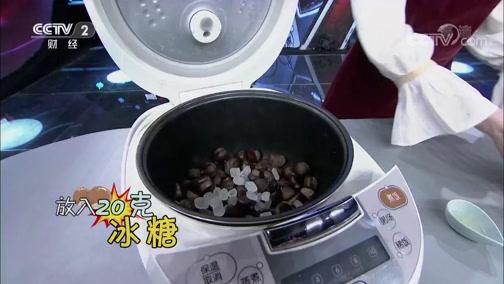 不用炒就能做糖炒栗子 是真的吗? 是真的吗 2018.12.15 - 中央电视台 00:12:12