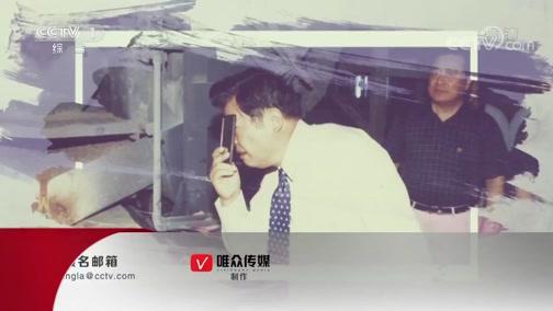 《开讲啦》 20181215 我的时代答卷:曹德旺