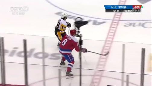 [NHL]常规赛:匹兹堡企鹅VS华盛顿首都人 第三节