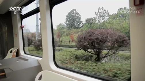 有轨电车能在画出来的轨道上行驶? 是真的吗 2018.12.22 - 中央电视台 00:07:52