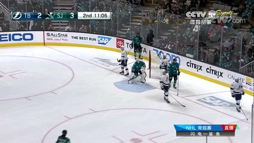 [NHL]常规赛:坦帕湾闪电VS圣何塞鲨鱼 第二节
