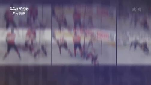 [冰球冰球]2018年度十佳球