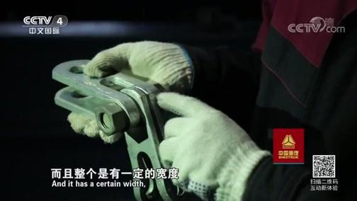 《中国特高压》(5)守护动脉  走遍中国 2019.1.11 - 中央电视台 00:25:51