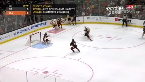[NHL]常规赛:匹兹堡企鹅VS阿纳海姆小鸭 第一节