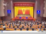 厦视新闻 2019.1.12 - 厦门电视台 00:24:02