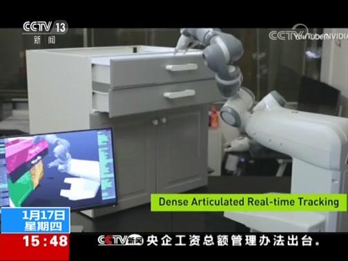 """[新闻直播间]美国 """"协作型""""厨房机器人面世"""