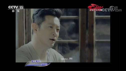 《中国音乐电视》 20190118