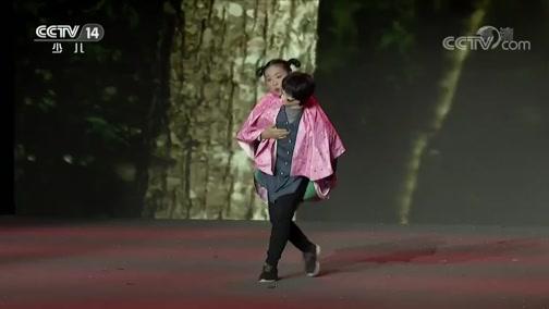 [大手牵小手]原创汉剧小戏《上学路上》 表演:湖北省武汉市第三十中学 周丹妮