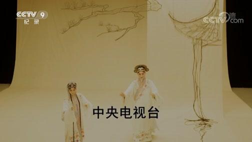 《特别呈现》 邂逅 第一集 00:48:50