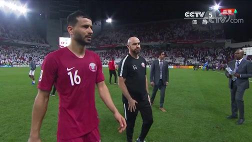 [亚洲杯]半决赛:卡塔尔VS阿联酋 完整赛事