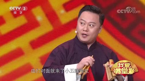 《武松赶会》张志宽 张楠