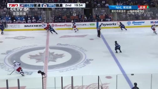 [NHL]常规赛:哥伦布斯蓝衣VS温尼伯喷气机 第二节