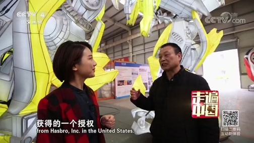 《特色小镇》(5) 仲权:华灯闪耀 走遍中国 2019.02.02 - 中央电视台 00:25:52