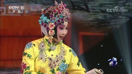 "曲�""�公�x�、��人民、�m文祥和�R遂合演唱合集"