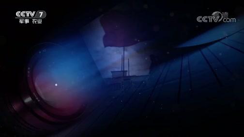 《军旅人生》 20190208 我的军营我的家③ 马志杰 马玉军:军旅路上父子兵