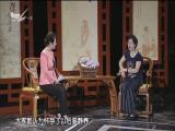 走进中医学保胎 名医大讲堂 2019.02.07 - 厦门电视台 00:28:23