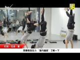 炫彩生活 (美食汽车版)2019.02.08 - 厦门电视台 00:13:33