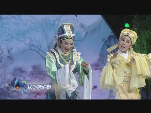 台湾歌仔戏天王黄香莲演绎经典 00:00:52