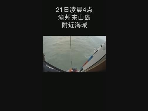 货船进水12名船员遇险,东海救助飞行队紧急救援 00:00:27