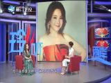 辛晓琪:疗伤歌后的领悟 玲听两岸 2019.02.11 - 厦门电视台 00:39:47