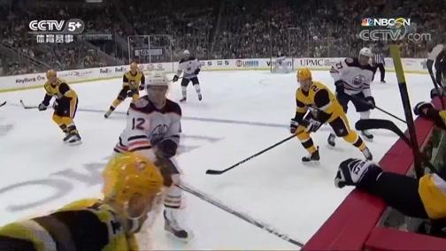 [NHL]常规赛:埃德蒙顿油人VS匹兹堡企鹅 第二节