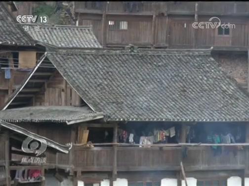 《焦点访谈》 20190215 乡土中国农村系列调查 相约相守护乡愁