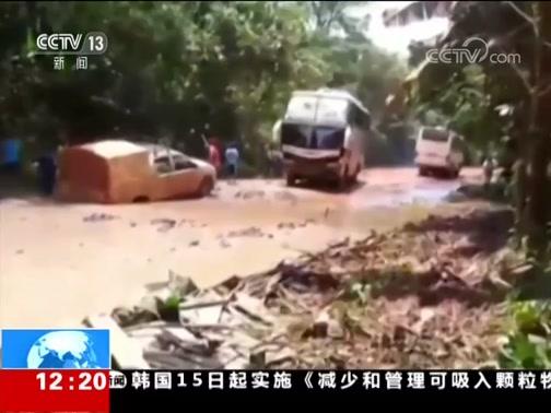 [新闻30分]南美洲多地遭遇洪涝灾害