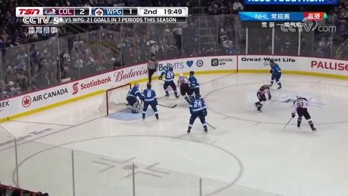 [NHL]常规赛:科罗拉多雪崩VS温尼伯喷气机 第2节