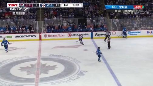 [NHL]常规赛:科罗拉多雪崩VS温尼伯喷气机 第1节