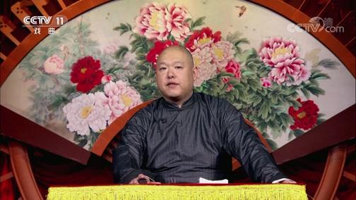 [名段欣赏]评书《隋唐演义》(第八十四回) 表演:王玥波