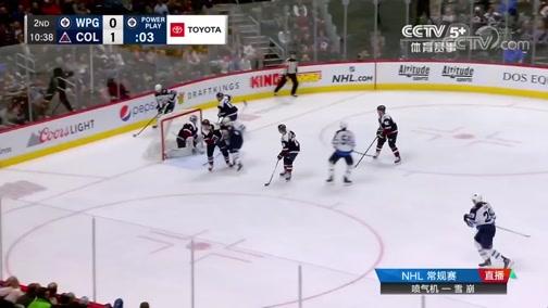 [NHL]常规赛:温尼伯喷气机VS科罗拉多雪崩 第2节