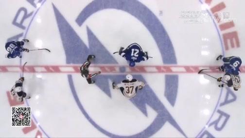 [NHL]常规赛:布法罗军刀VS坦帕湾闪电 第二节