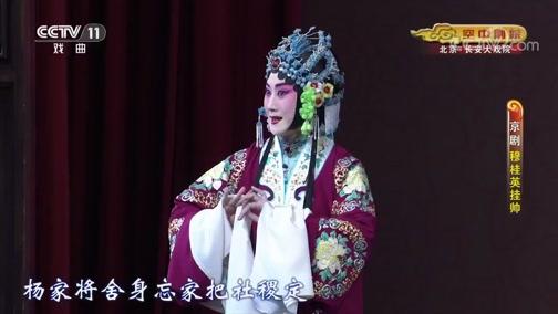 莆仙戏命冤红颜全本 主演:星星剧团