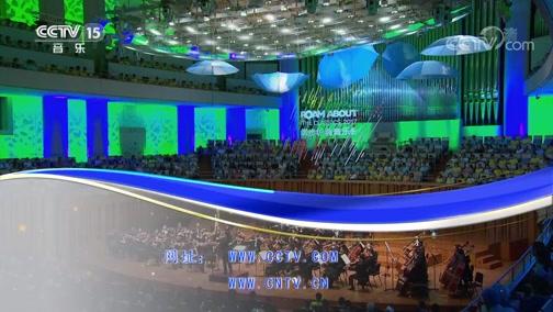 """《CCTV音乐厅》 20190225 """"漫步经典""""系列音乐会(35) """"浪漫春秋""""中国国家芭蕾舞团交响音乐会(上)"""