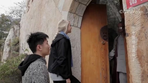《中国功夫探秘》布瑞丝两次拜访禅武大师释德建