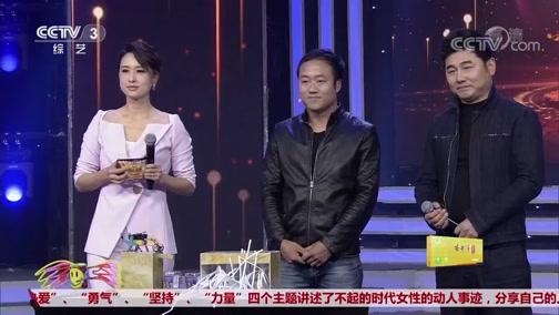 [综艺盛典]林友文的创意废品展示VS于欢的葫芦丝演奏《婚誓》 伊丽媛战队获胜