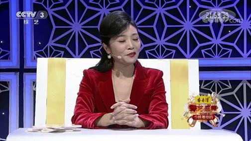 [综艺盛典]潘栩煜表演魔术《水中分沙》VS阿龙正罡演唱《爱上你这样的女人》 侯旭战队获胜