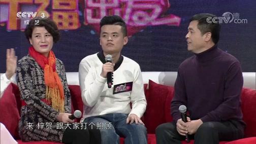 [向幸福出发]自闭症男孩酷爱唱歌 惊喜拜师偶像刘和刚