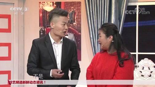 《情感专家》苏豪 苏丹 王萌