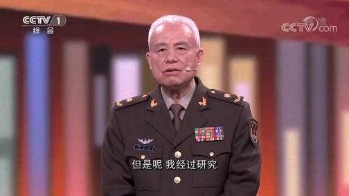 [开讲啦]钱七虎:修建长江隧道是中国社会经济发展的需要