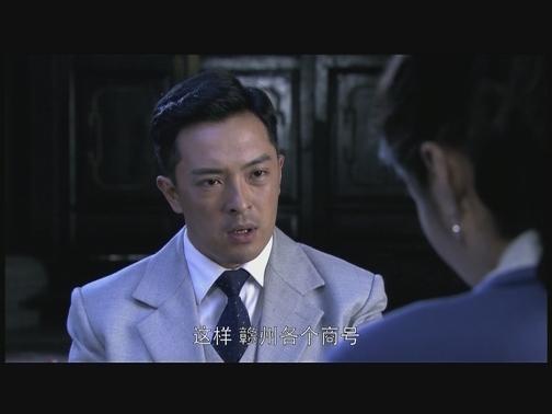 铁阵计划出师不利 叶心身陷险境 00:00:56