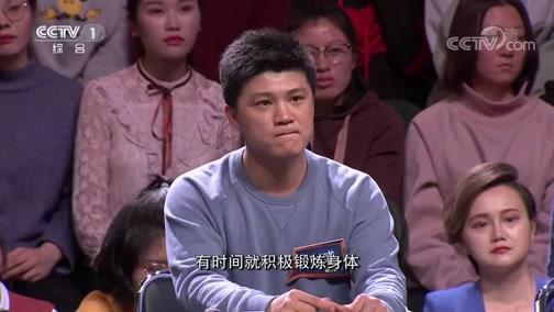 《开讲啦》 20190316 本期演讲者:钱七虎