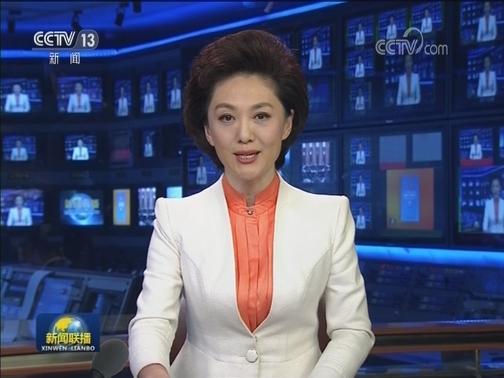 [视频]新华社受权全文播发《全国人民代表大会常务委员会工作报告》